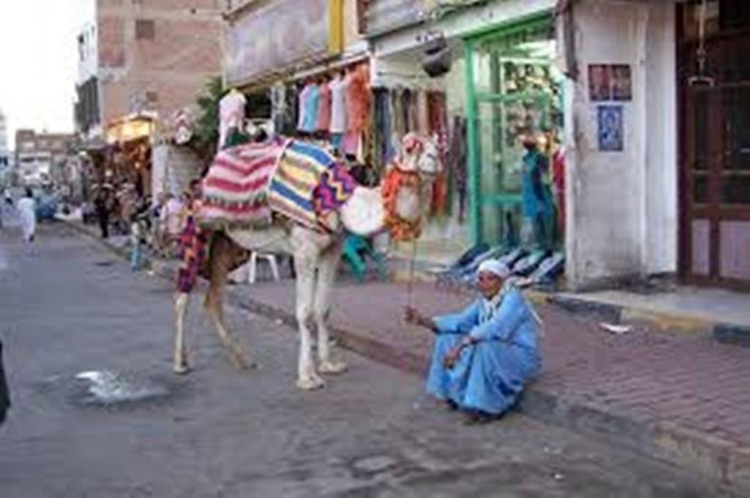 City Tour in Hurghada